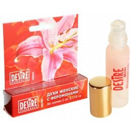 Ароматизирующее масло для женщин DESIRE mini №6 Green Tea (5 мл)