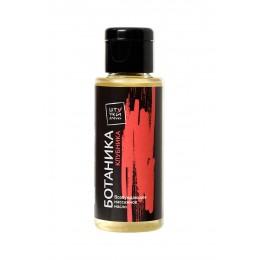 Возбуждающее массажное масло БОТАНИКА с ароматом клубники (50 мл)